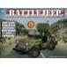Battlejeep download