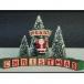 Christmas screensaver! download