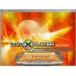 DVD X Player download