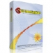 SUPERAntiSpyware Free Edition download
