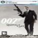 James Bond: Quantum of Solace download