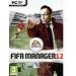 FIFA Manager download