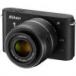 Nikon 1 system download
