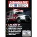 Defender Pro PC Medic download