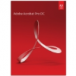 Adobe Acrobat Pro 2017 download